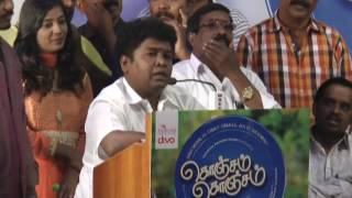 Konjam Konjam Movie Audio Launch