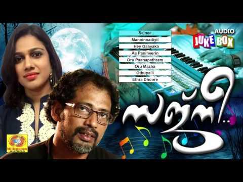 ഷഹബാസ് അമനും ഗായത്രിയും ചേർന്നാലപിച്ച ഗസൽ | Sajenee | Malayalam Gazals 2017