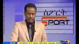 Sport Evening  News Ebc Ethiopia May 25, 2015