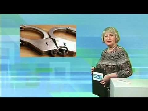 Десна-ТВ: День за днем от 30.03.2016