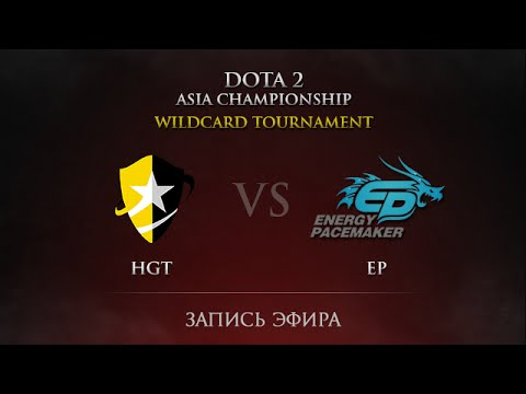 HGT  vs  EP, DAC 2015 Wildcard Qualifiers