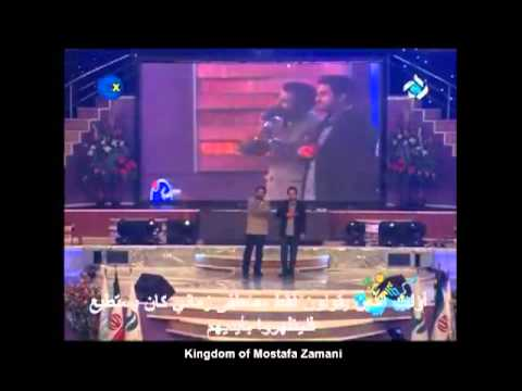 Mostafa Zamani In 16th Kish Summer Festival - August 13, 2013 - Arabic Subtitles video