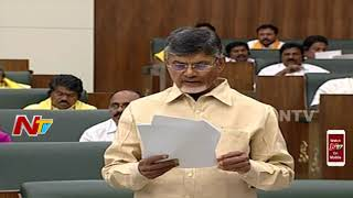 Chandrababu Naidu Speech on Polavaram Project || AP Assembly  Sessions