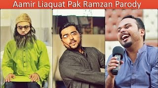 Aamir Liaquat Pak Ramzan Parody | The Idiotz