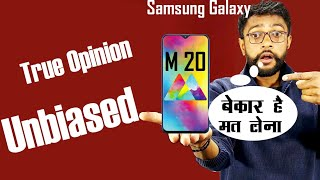 Even Some Big Youtubers Lied not told truth   Samsung Galaxy M20 Honest Reason to not buy