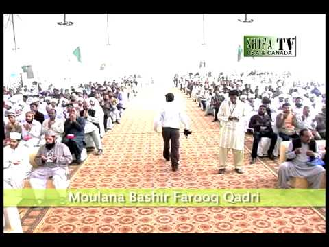 DUA By Moulana Bashir Farooqi Mehfil-e-Milad at University of Karachi-2014