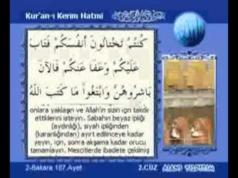 Kur'an-ı Kerim Hatmi 2 cüz Kabe İmamları