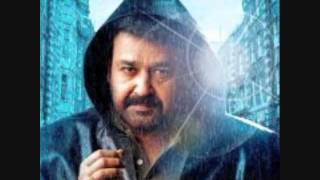 Lucifer - Lucifer Trailer .......Mohanlal movie