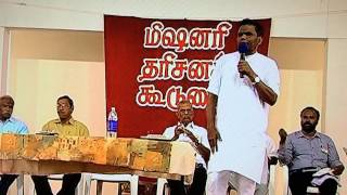 Tamil christian song by Augustine jebakumar