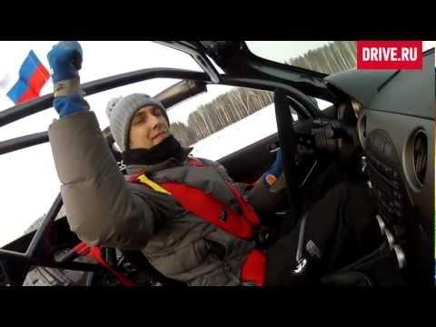 Mazda MX-5 на ледяной трассе в Екатеринбурге часть 1