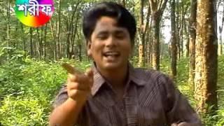 তোমরা ছুইওনা ছুইওনা || শরীফ উদ্দিন || সিডি জোন || CD ZONE