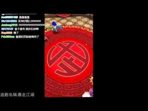 【魯蛋】- 暴走江湖 試玩