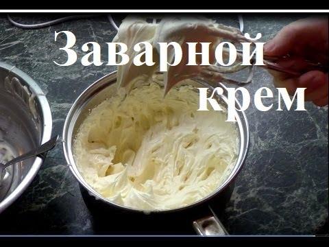 Крем для торта заварной со сметаной