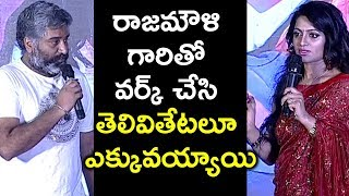 Rajiv Kanakala Speech at Crazy Crazy Feeling Movie Audio Launch