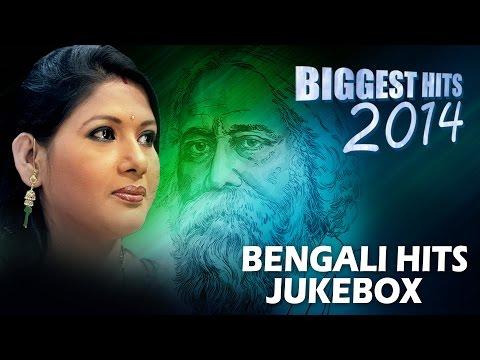 Bengali Songs - Non Stop Bangla Songs - Rabindra Sangeet - Biggest Hits of 2014