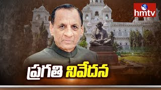 Telangana Achieved Highest Growth Rate in Country Says Governor E S L Narasimhan | hmtv