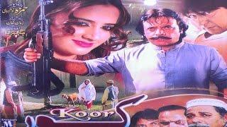 Jahangir Khan, Neelam Gul New Pashto Drama 2016 KOR Full Drama
