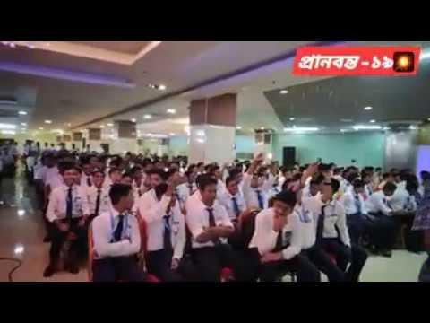 #Vevo #Dhaka #Imperial #College #Nobinboron #2019. Dhaka Imperial College Nobinboron 2019.#Top_1❤