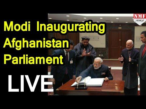 LIVE: Narendra Modi inaugurating Afghan Parliament building