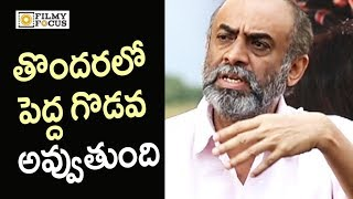 Suresh Babu Comments on Digital Service Providers UFO, QUBE Controversy