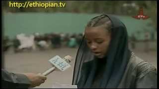 Ethiopian Girl Reads Poem in Amharic dedicated to Meles Zenawi