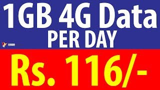1GB 4G Data For 28 Days Only At Rs.116/- | Data Dock