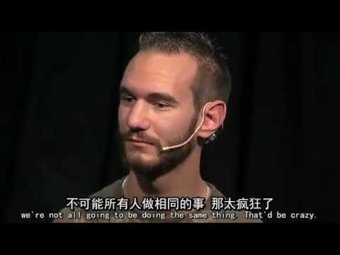 Nick Vujicic  (