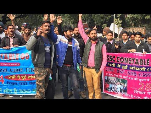 SSC GD 2011   सुनिए किस तरह का आक्रोश हैं सरकार के खिलाफ अभ्यर्थियों का  क्या कुछ कहा इस विडियो में