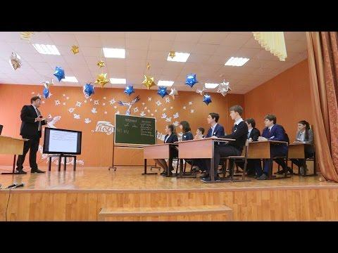 Мастер класс на конкурс учитель года россии - Bonbouton.ru