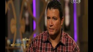 #معكم_منى_الشاذلي | لقاء مع أحمد ناصف السباح المصرى المعاق الذى نجح فى أولمبياد لندن | ج2