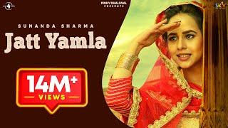 JATT YAMLA (Full Video) | SUNANDA SHARMA | Latest Punjabi Songs 2017 | AMAR AUDIO