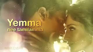 Download Vanamagan - Yemma Yea Alagamma Lyric  Jayam Ravi   Harris Jayaraj 3Gp Mp4