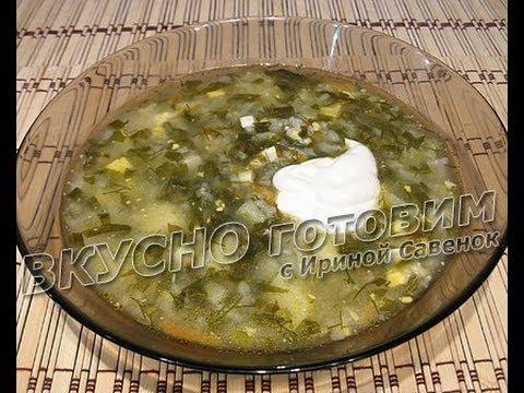 Зеленый борщ с рисом, рецепт. Вкусно готовим.