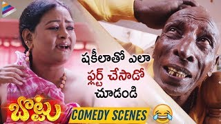Bottu 2019 Latest Telugu Movie Scenes | Rajendran Flirts With Shakeela | Bharath | Namitha | Iniya