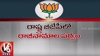 Nagam Janardhan Reddy And Team To Quit BJP? - Party Senior Leaders Appease Leader  - netivaarthalu.com