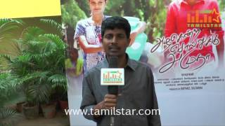 Nagarajan At Azhagendra Sollukku Amudha Movie Team Interview