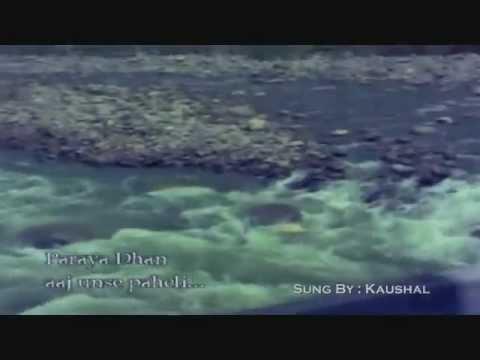 Aaj Unse Pehli Mulakat - Karaoke - Kaushals Singing