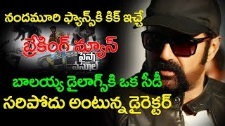 Balakrishna Paisa Vasool Audio Function in Khammam | Puri Jagannadh | Shriya Saran |Top Telugu Media