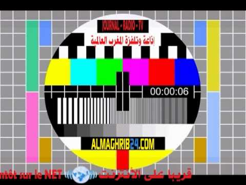 Television - Radio du Maghreb Arabe - إذاعة المغرب العربي العالمية