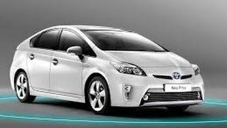 Worst Looking Car Ever #3 Toyota Prius