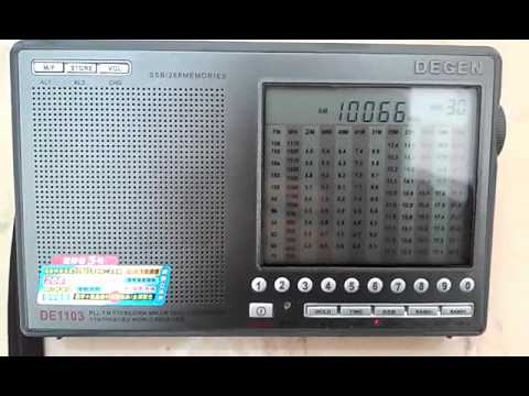 10066 kHz Dhaka Radio (pres.)
