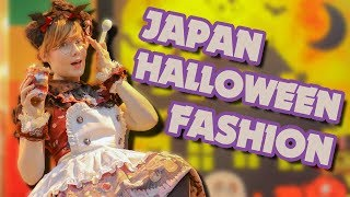Japan Halloween Fashion HAUL: Japanese Maid Style Dress by Alice and the Pirates
