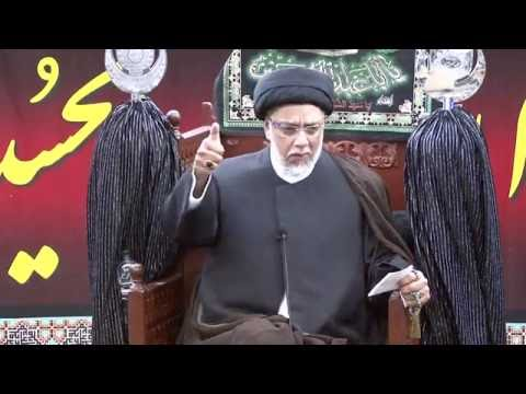 2nd Night Of Muharram - Syed Mohammed Naqvi - 2nd Muharram 1438