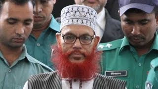 Bangladesh War Crimes Trial: Delwar Hossain Sayeedi's Death Sentence Celebrated UK Awami League News