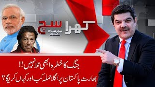 Mubashir Lucman Hints Another Indian Strike Approaches Pakistan | Khara Sach | 22 Mar 2019