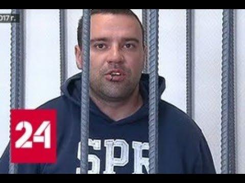 Полицейский на Porsche, сделавший пенсионерку инвалидом, не предлагал помощь ее семье - Россия 24