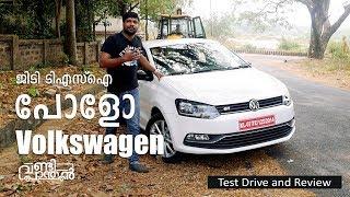 വോക്സ് വാഗൺ പോളോ ഓട്ടോമാറ്റിക്, the Volkswagen polo GT Tsi Test Drive and Review | Vandipranthan