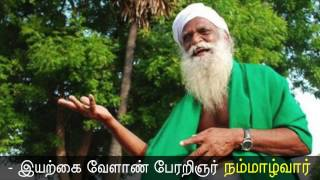 20-03-2017 தினம் ஒரு செய்தி - 280 | Naam Tamilar Seeman's Daily Quotes | Nammalvaar Quotes