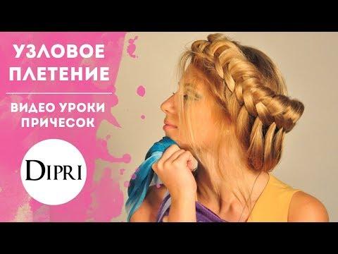 Бесплатные уроки плетения косичек - видео