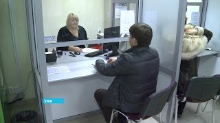 С этого года упрощается процедура регистрации недвижимости